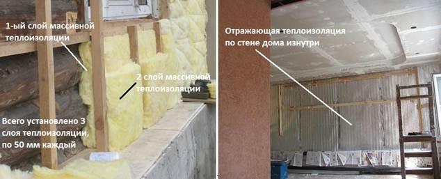 Применение отражающей теплоизоляции при утеплении дома изнутри