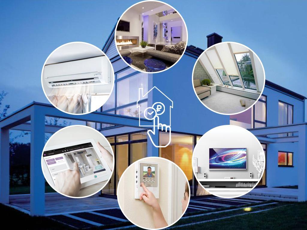 Умный дом: современный взгляд наорганизацию инженерных систем