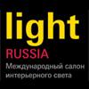 Light Russia