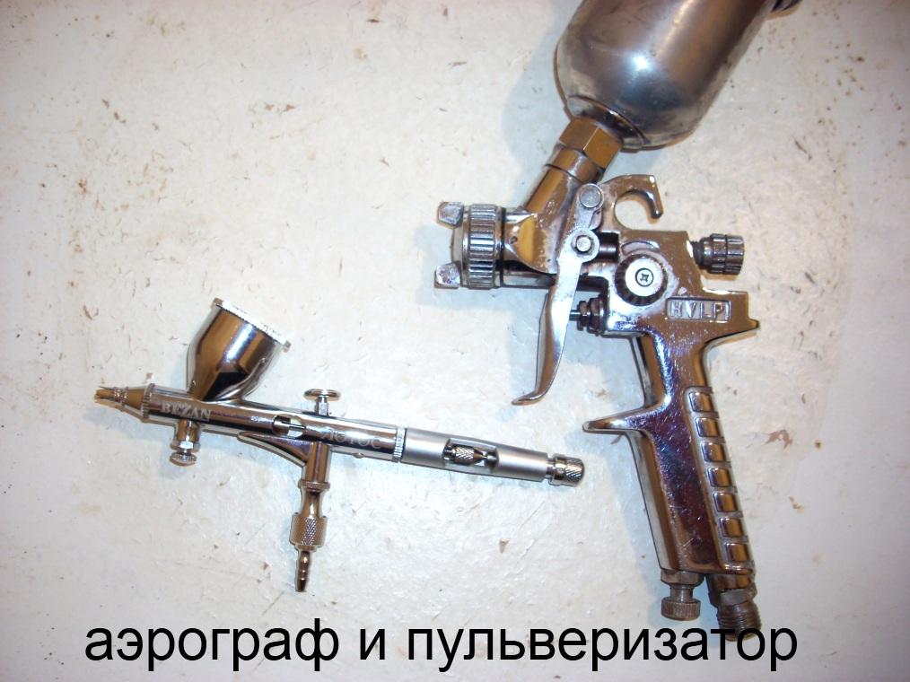 Как сделать компрессор