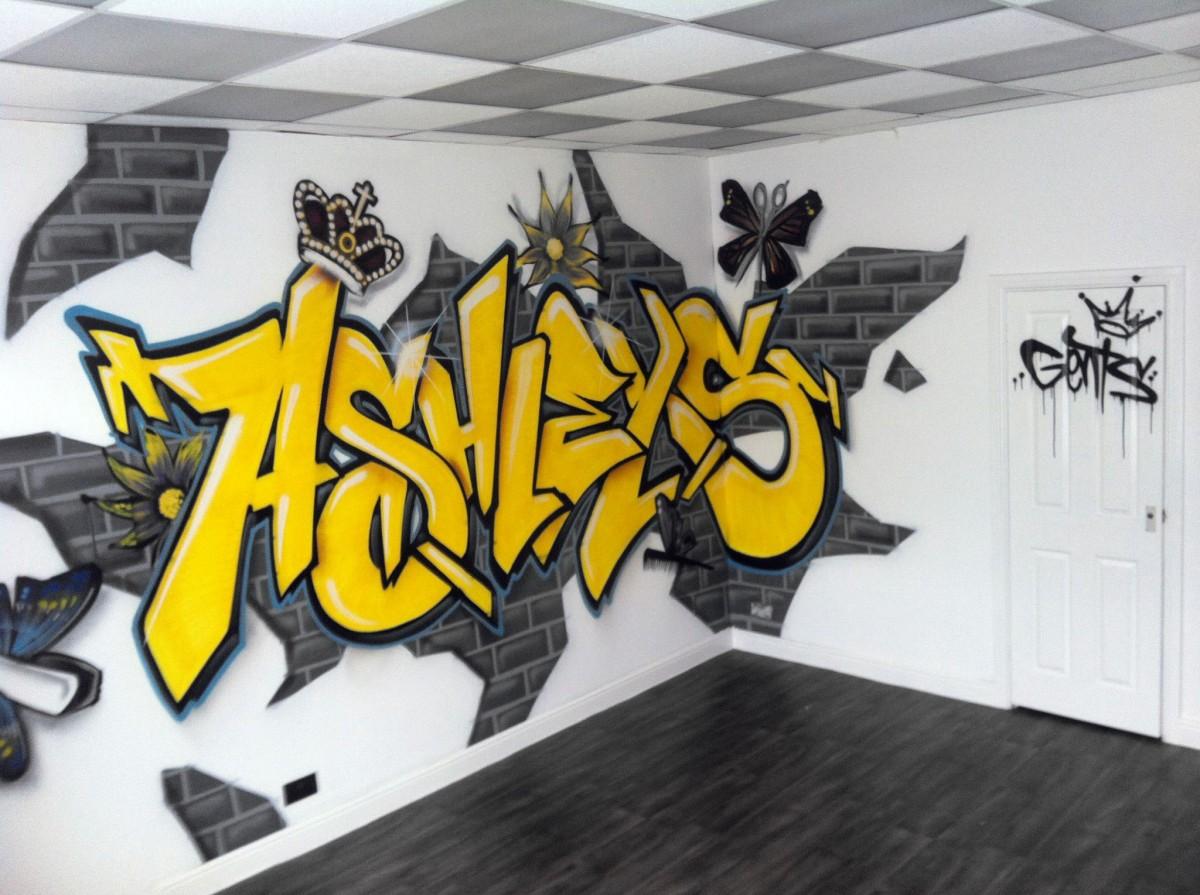 Граффити в помещении