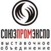 Союзпромэкспо 2009