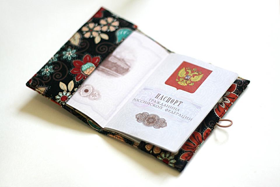 Паспорт в обложке