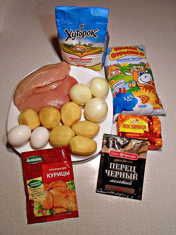 Рецепт учпучмаков