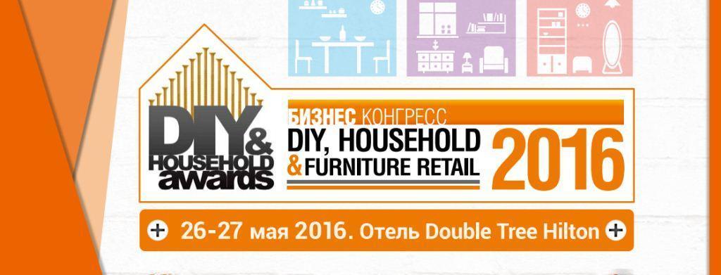 DIY &Household