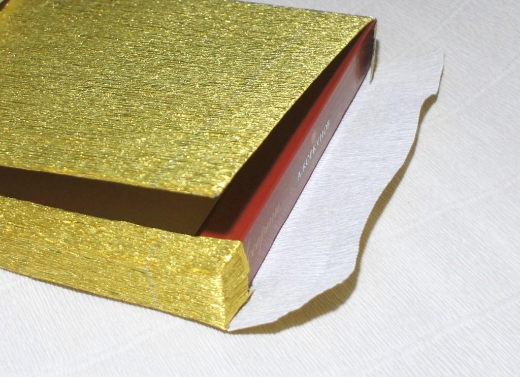 Подарочная бумага