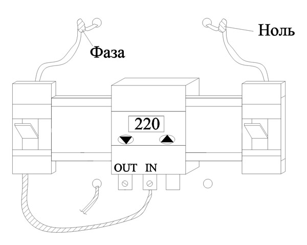 Схема подключения реле
