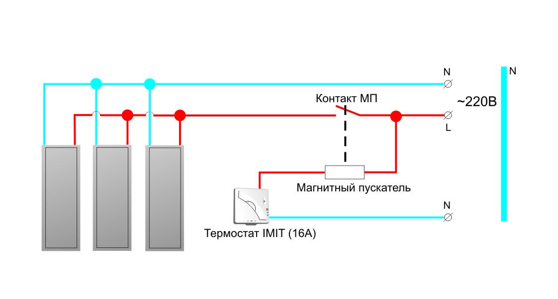 Схема подключения ИК панелей
