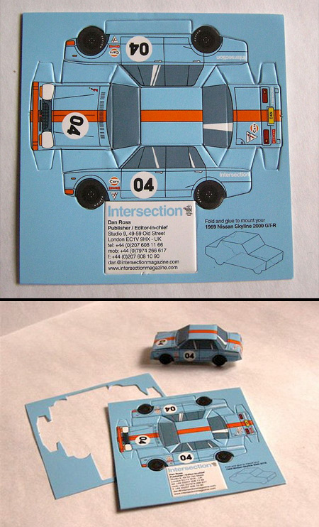автомобильная визитка