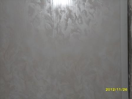 Монтаж панелей пвх на потолок изображение