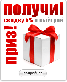 Diyshop.ru