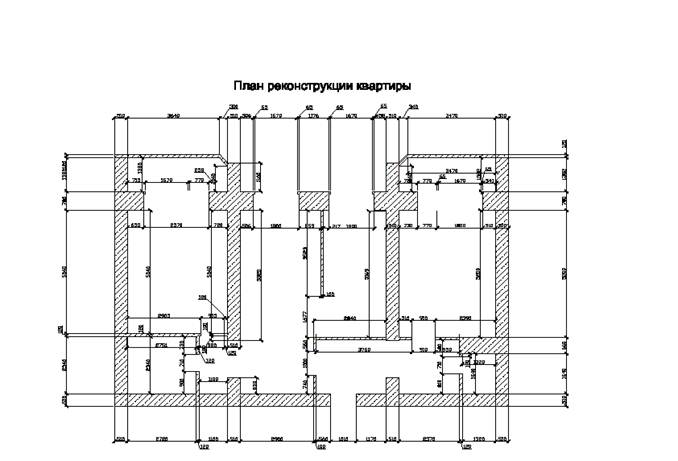 План реконструкции квартиры