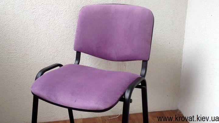Перетяжка стула для офиса своими руками