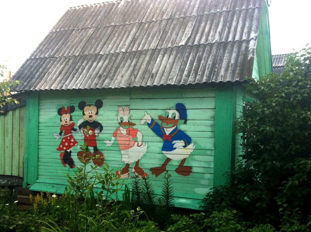 Разрисованный фасад