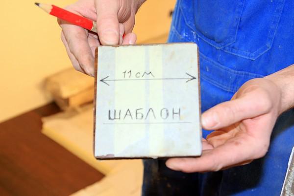 Укладка массивной доски на фанеру