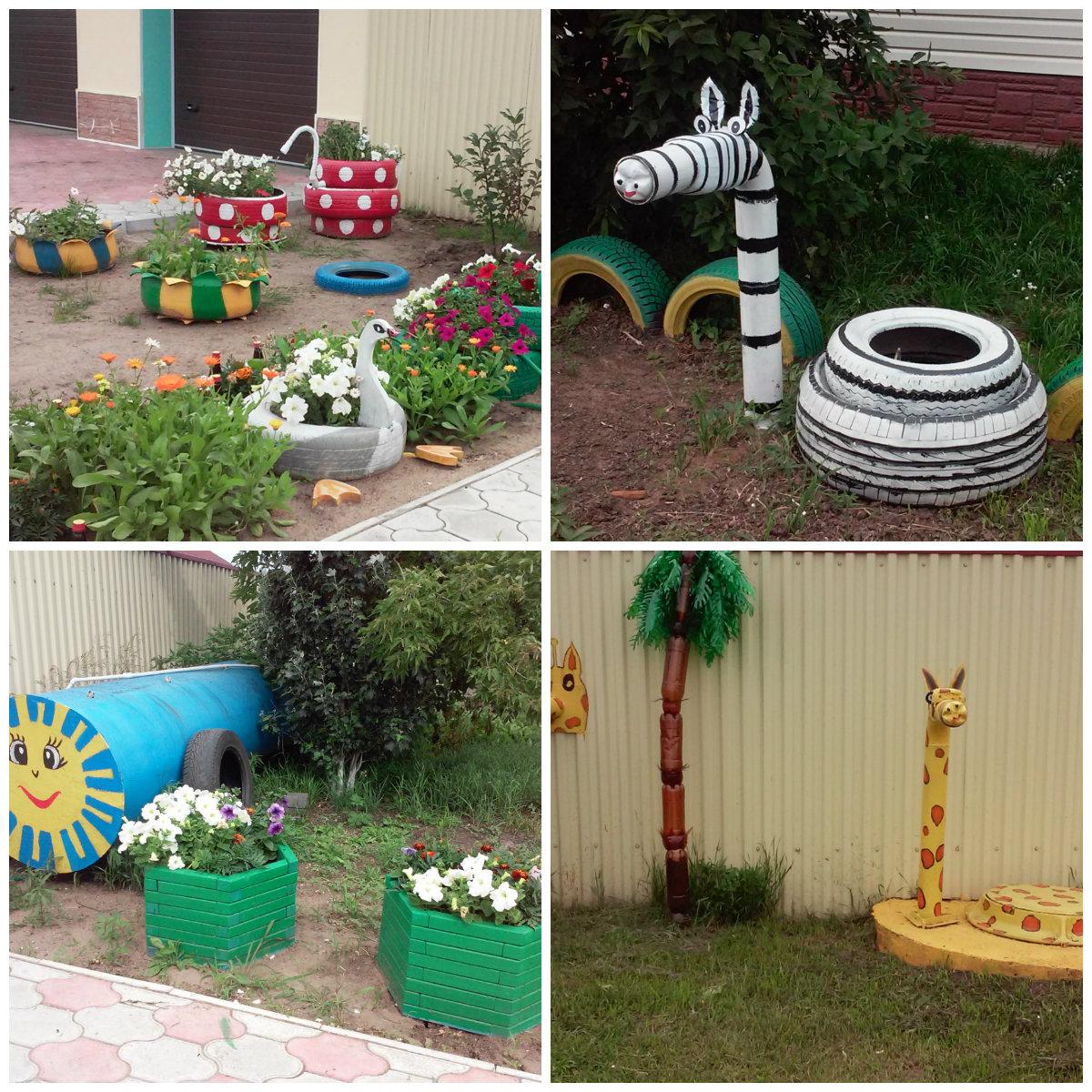 Поделки для двора своими руками декор из подручных материалов 33