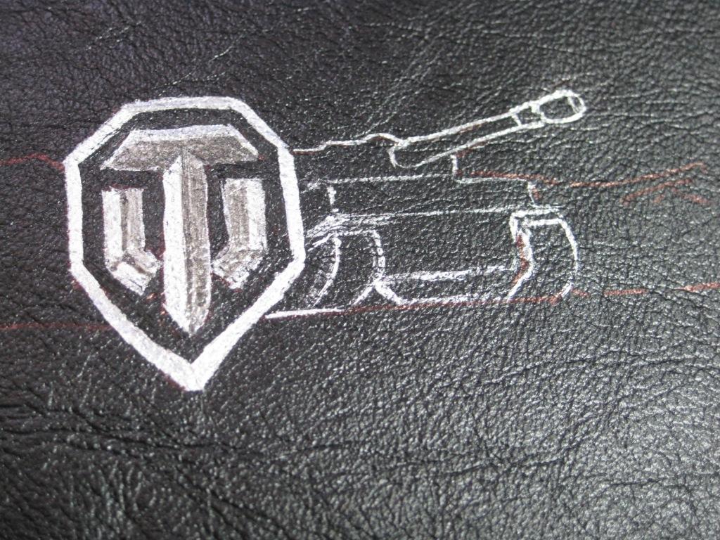 Рисуем логотип