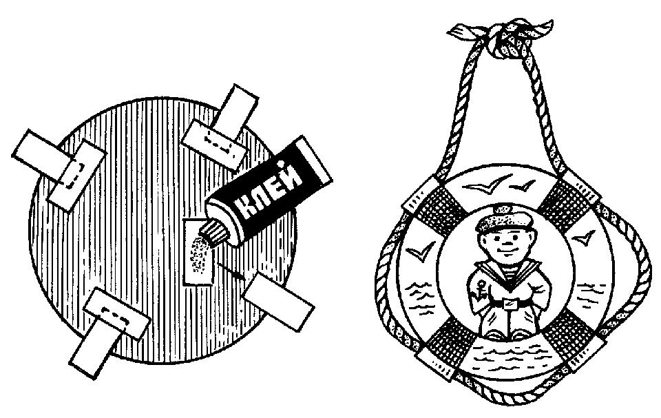 Техника декупаж
