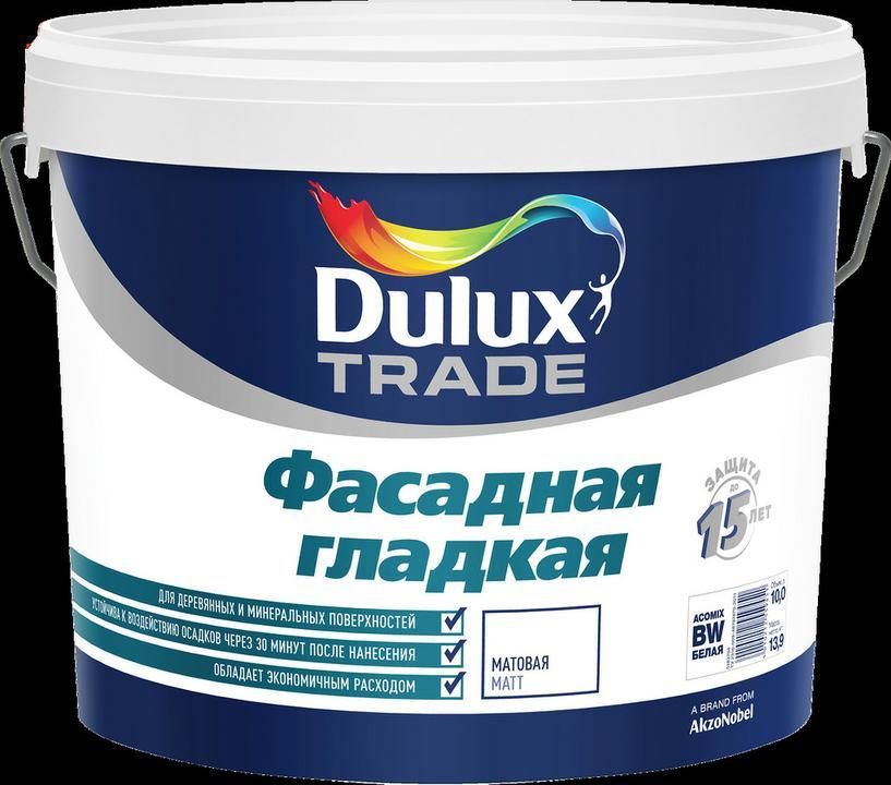 Краска Dulux фасадная гладкая