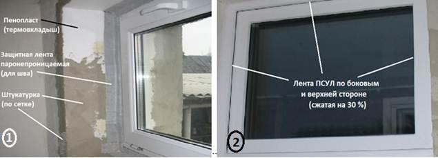 монтаж окна на пену фото