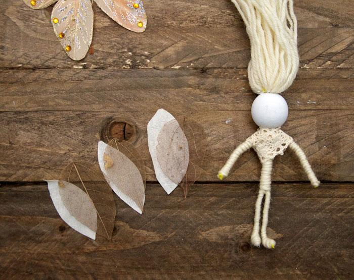 Скелетированные листья