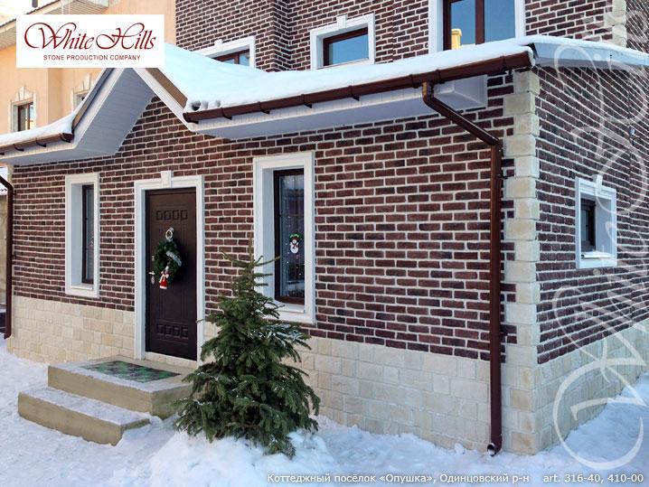 Можноли облицовывать фасад искусственным камнем зимой?