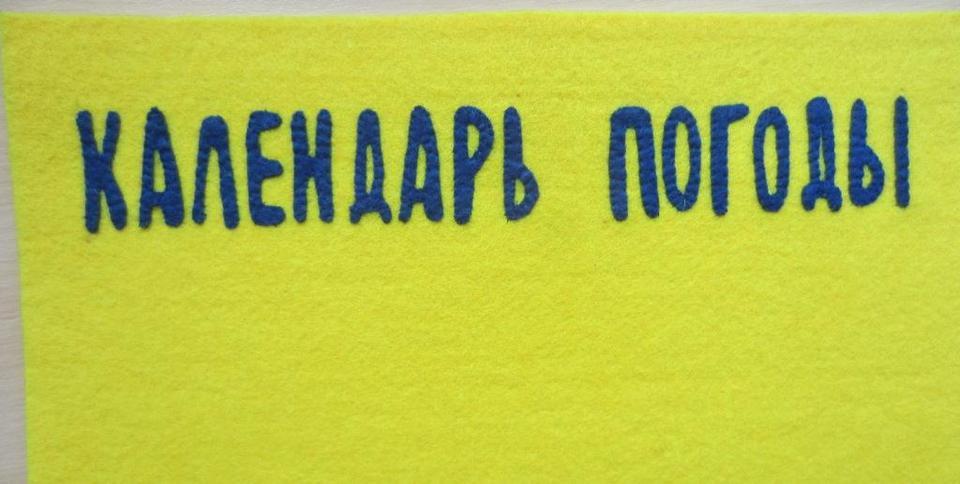 Календарь 2011 года новые