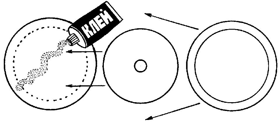 Картина из диска