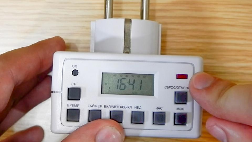 Инструкция Об Экономии Электроэнергии