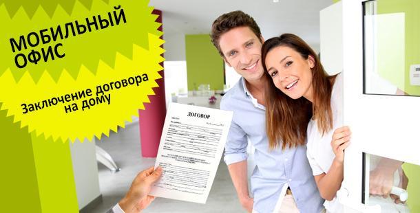 Компания «Дверников» ввела услугу «Договор надому»