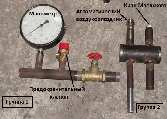 Регулировка отопления в частном доме