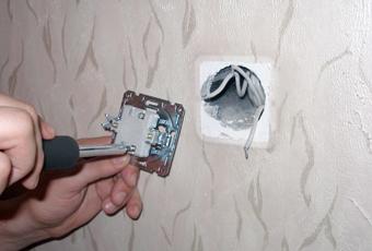 Замена выключатель