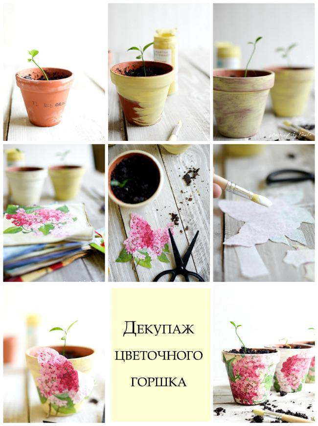 Decoupaged-terra-cotta-pots-2 (1)