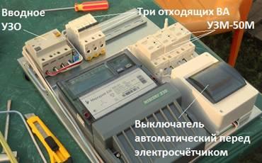 Электрооборудование монтаж