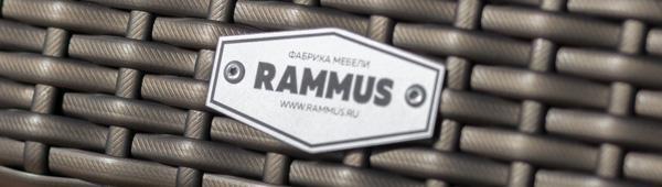 Фабрика мебели изэкоротанга RAMMUS вышла намеждународный уровень