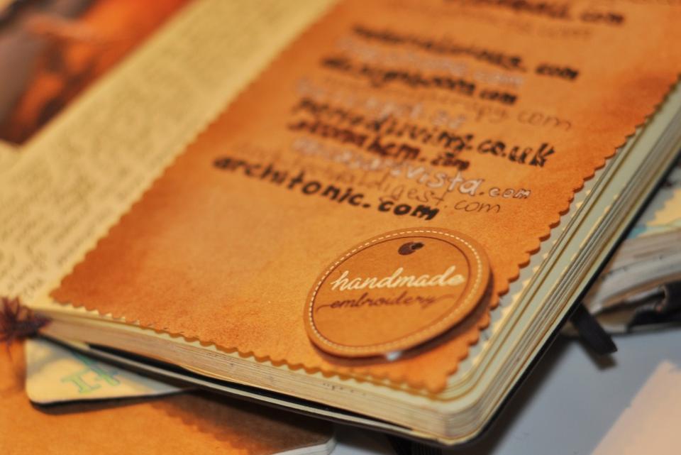 Оригинальный дневник