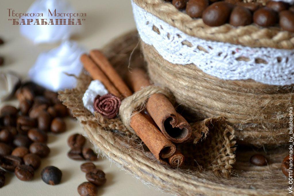 Поделка из кофейных зерен