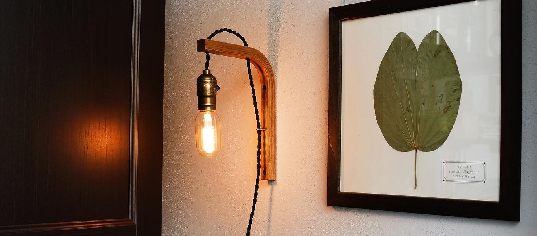 Светильник для фото своими руками 613