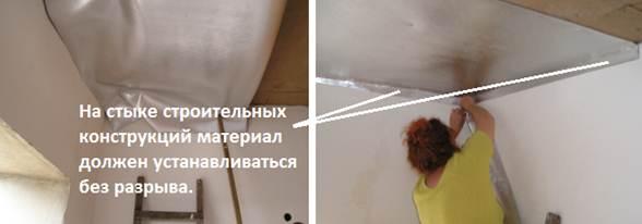 Утепление потолка пенофолом фото
