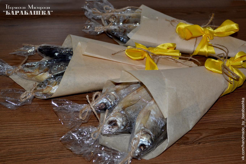 Букет из рыбы «Закусочный» для настоящих мужчин 92