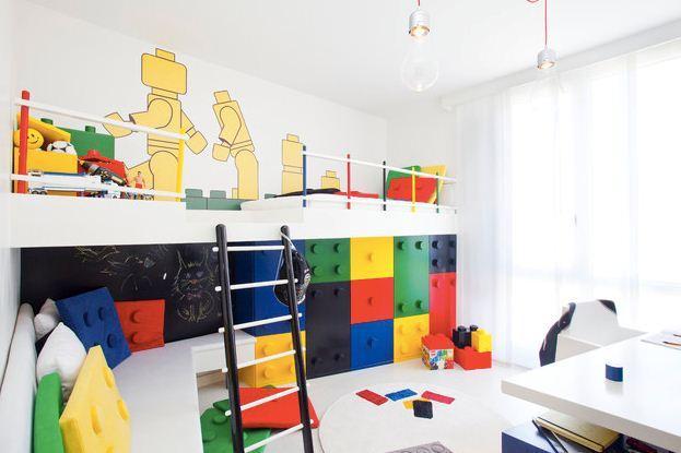 Лего-детская