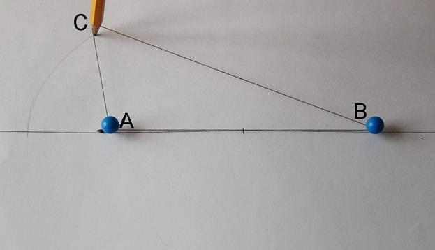 Как начертить овал