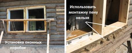 использование монтажной пены в деревянном доме фото
