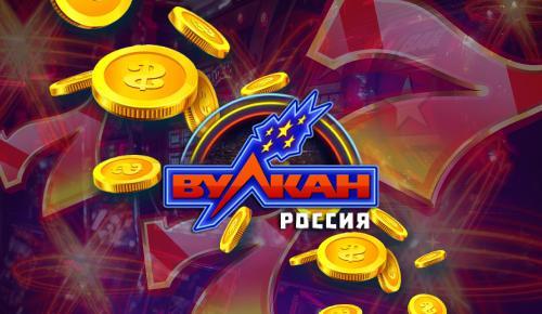 Один совет, который поможет значительно улучшить Онлайн казино Украина