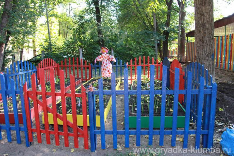 Грядки в детском саду