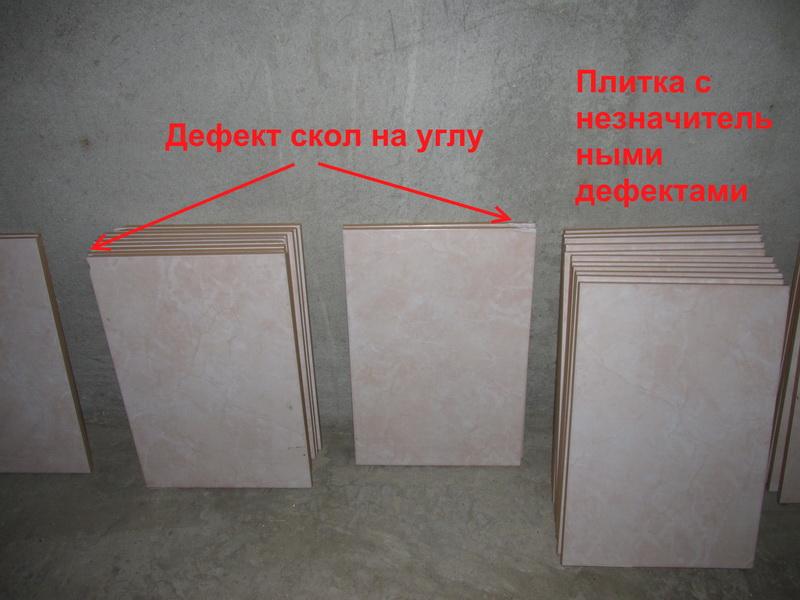 Быстрый способ укладки плитки на стены