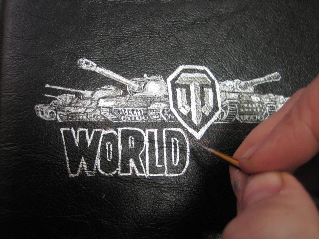 Логотип своими руками
